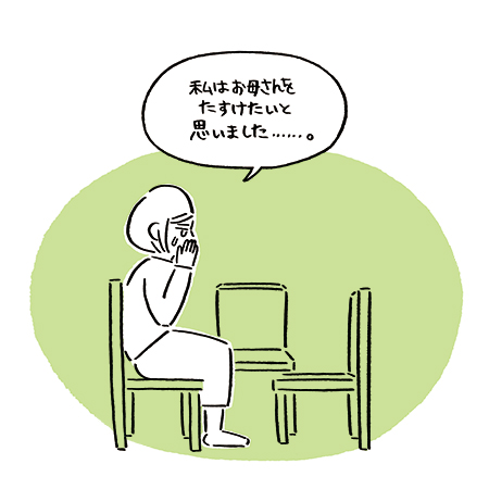 心理カウンセリング 大阪 箕面 カウンセリング風景