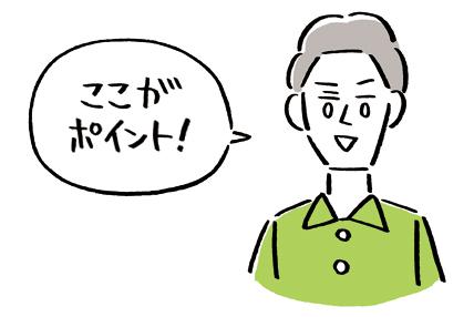 心理カウンセリング 大阪 ここがポイント!