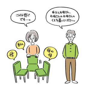 お客様ー長谷川2