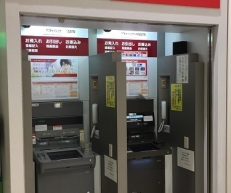 ATM画像